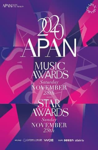 2020 APAN Müzik Ödülleri Sahiplerini Buldu