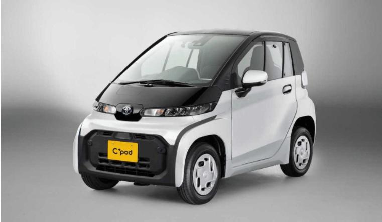 Toyota Yalnızca 12 Beygirlik Aracı Tanıttı