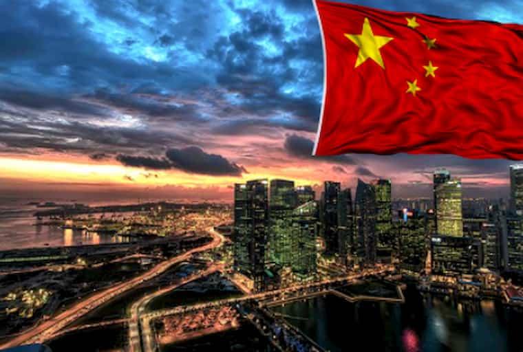 Çin'de Sosyal Kredi Dönemi