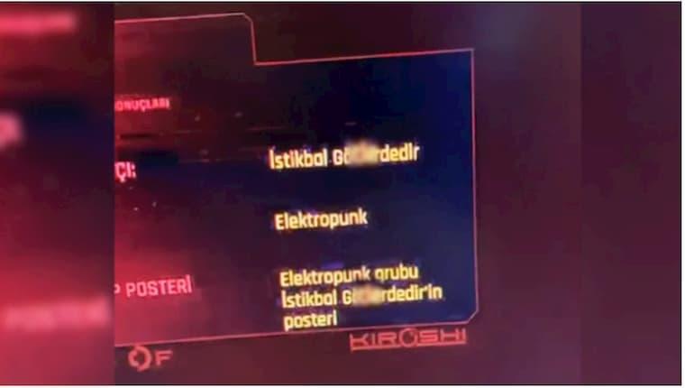 Cyberpunk 2077'daki Büyük Hata
