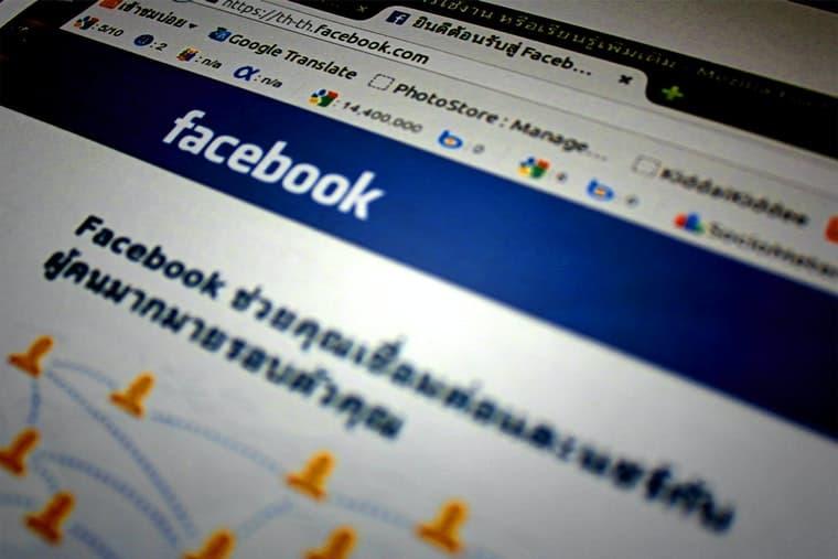 Avrupa Kullanıcıları için Facebook Erişim Kısıtlaması