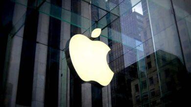 Apple Gizlilik Politikası