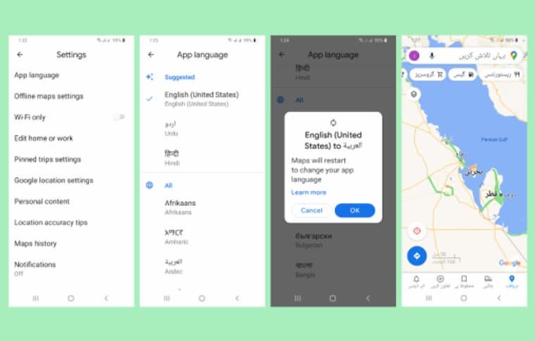 Google Haritalar Dil Değiştirme Özelliği