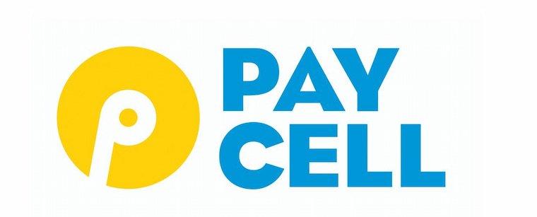 Paycell'de Kripto Para Alım Satımı Ne Anlama Geliyor?