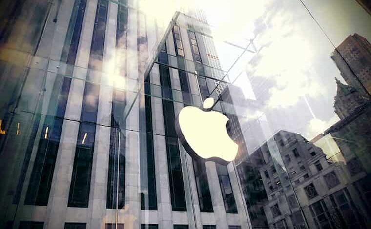 Apple iCloud Parolalar