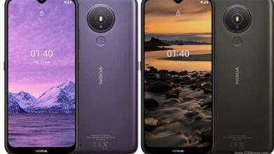 Nokia 1.4 Duyuruldu