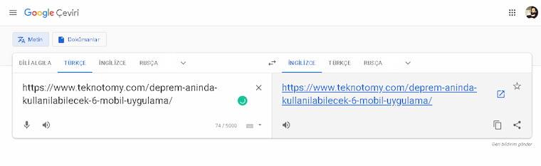 Tek Link ile Bütün Sayfayı Çevirebiliyorsunuz