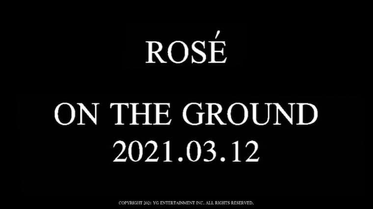 """Rose """"R"""""""