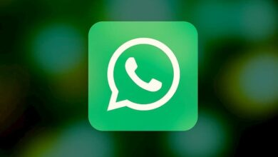 WhatsApp Ceza